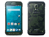 GALAXY S5 ACTIVE SC-02G(ギャラクシー エスファイブ アクティブ SC-02G)