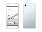 XperiaTM Z5 SO-01H(エクスペリア ゼットファイブ SO-01H)